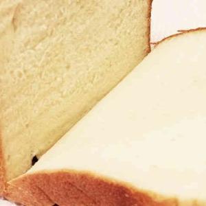 HB早焼き☆絶品ココナッツオイルの食パン