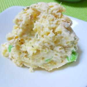 枝豆入りツナポテトサラダ(UC対応)
