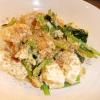 小松菜と豆腐のチャンプルー