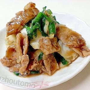 メインの野菜を変えて楽しむ「プルコギ」