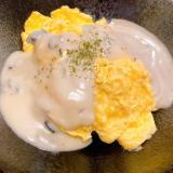 ふわとろ卵!カレーピラフのホワイトソースオムライス
