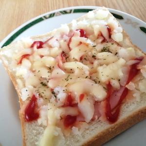 じゃがいもとハムのケチャップチーズトースト