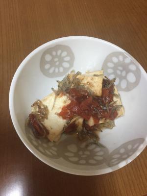 焼き豆腐の梅じゃこ