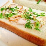 サラダチキンと葱と金ごまのトースト