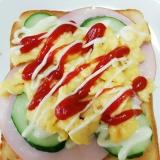 朝食☆ハムチーズとふわふわ卵のトースト