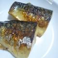 フライパンで簡単!塩さばのオリーブオイル焼き