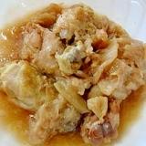 圧力鍋で柔らか☆手羽元と白菜の煮物
