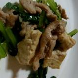 小松菜と豚こまのちゃんぷるー