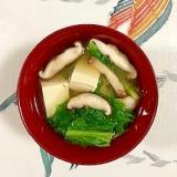 わさび菜、塩とうふ、椎茸のお味噌汁