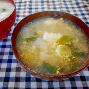 ネギとタラコの卵スープ