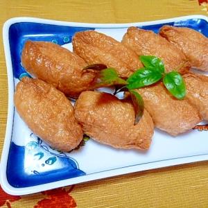 市販の稲荷が美味しく変身!紅生姜入り☆いなり寿司
