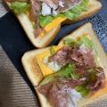 カフェ気分♪生ハムとレタスのチーズトーストサンド