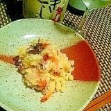 ビールに日本酒に、燻製カツオのポテトサラダ