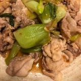 ご飯がすすむ♪豚肉とチンゲン菜の甘辛炒め^_^