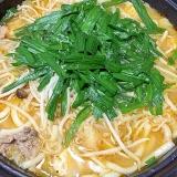 味噌ホルモン鍋☆ピリッとキムチ風味