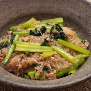 簡単!ご飯に合う合う!春雨と小松菜のトロッと煮