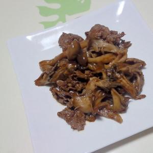 牛肉ときのこのバルサミコ炒め