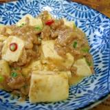 味噌で和風麻婆豆腐 ~我が家のレシピ~