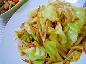 キャベツともやしだけ!なのに美味しい野菜炒め