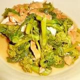 菜花と油あげの煮物