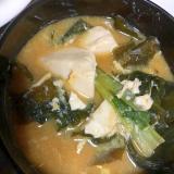 豆腐と大根と小松菜とわかめとしめじの卵とじ汁