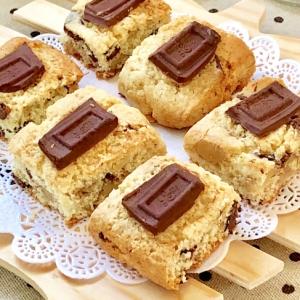 ホットケーキミックスde胡桃入りチョコスコーン