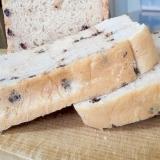 ホシノ酵母とホームベーカリーでチョコチップパン