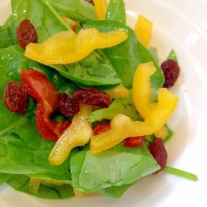 ベビースピナッチのサラダ