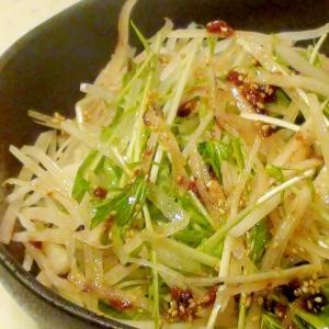 大根と水菜のさっぱりサラダ