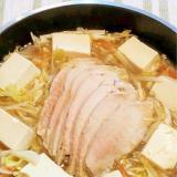 ♪食べごたえあり♡茹で豚と千切り野菜の中華鍋♪