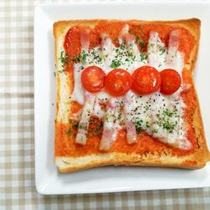 ベーコンとチーズとトマトのトースト♪