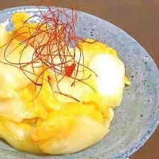 オレンジ白菜の浅漬け材料3つ