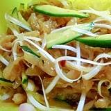 中華クラゲサラダ