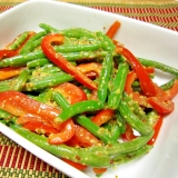 簡単☆インゲンとパプリカのマスタードサラダ