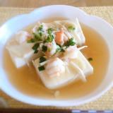 ほっこりトロトロ♡豆腐の海老あんかけ