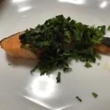 香りがご馳走‼️鮭のシソかけ