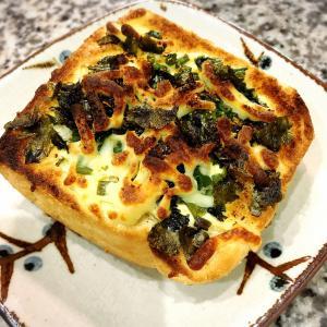 小ネギと海苔チーズのピリ辛トースト