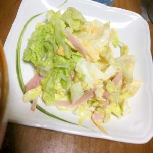 ハムとキャベツと卵のマヨサラダ