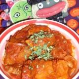 鶏肉と南瓜のトマト煮