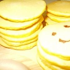 かぼちゃのパンケーキ ハーシーでスマイルplus