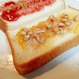 オレンジマーマレードと胡桃のトースト
