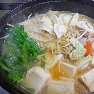 発汗作用☆野菜しょうが鍋