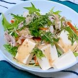 豚しゃぶと豆腐のヘルシーおかずサラダ