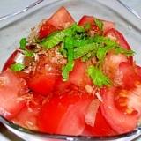 ノンオイル~♪トマトときゅうりの和風サラダ