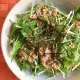 糖質制限☆減塩☆水菜とツナ納豆めかぶのサラダ
