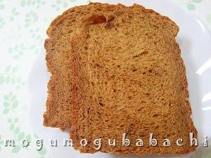 HBで焼く☆プルーンの全粒粉食パン