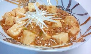 ラーメンスープで簡単☆塩麻婆豆腐