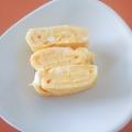 お弁当に☆チーズ卵焼き