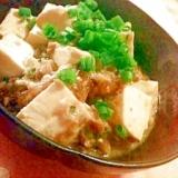 お豆腐のひき肉味噌炒め