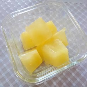 レモンキューブ
